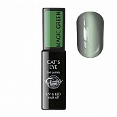 Trendy Nails Cats Eye Magic Green, 8 мл